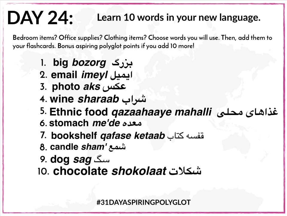 AE - DAY 24 - WORKSHEET - 31 DAY ASPIRING POLYGLOT CHALLENGE