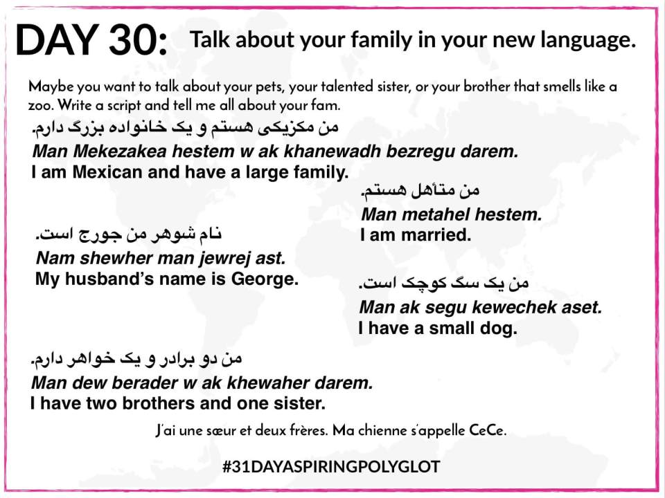 AE - DAY 30 - WORKSHEET - 31 DAY ASPIRING POLYGLOT CHALLENGE