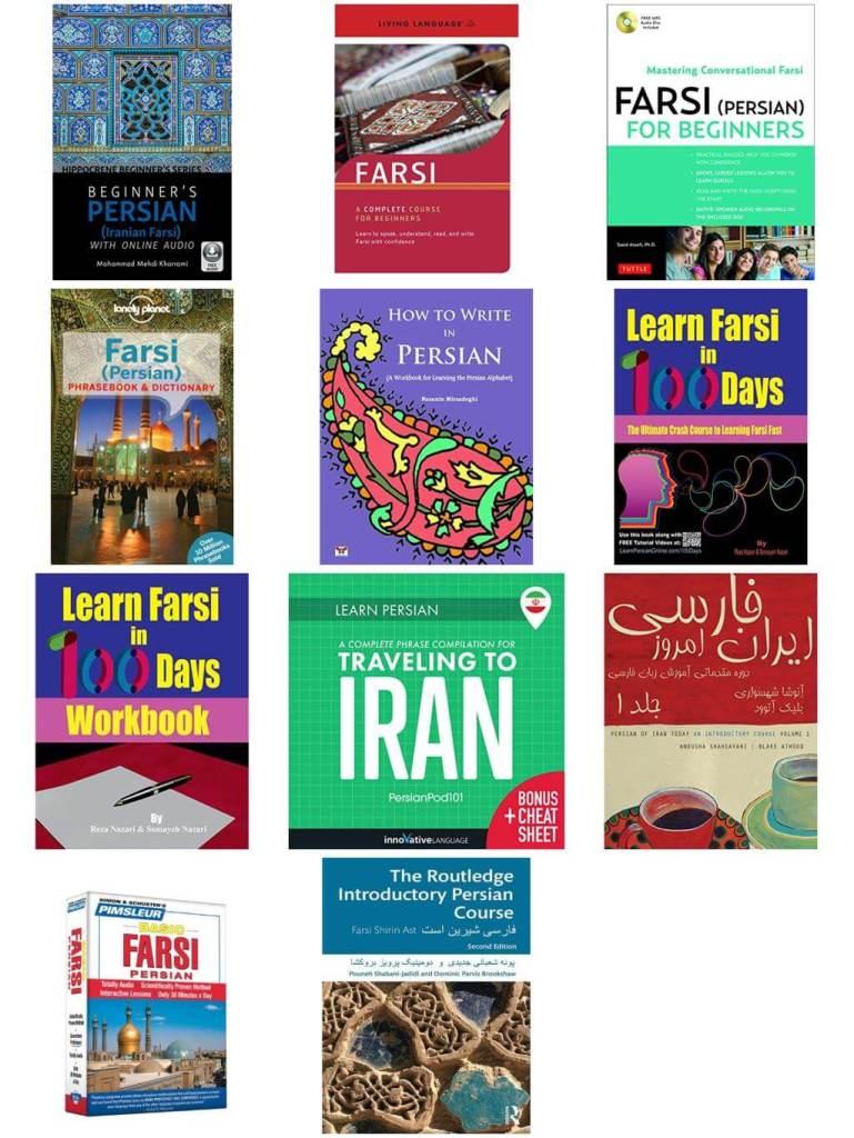 Allez Elizabeth PERSIAN FĀRSĪ LANGUAGE LEARNING RESOURCES BOOK LIST