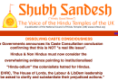 National Council of Hindu Temples accuses Lords of witch hunt