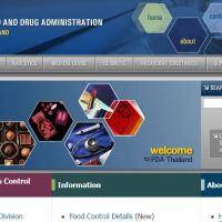 Thailand Drug regulatory Update, Take a peep