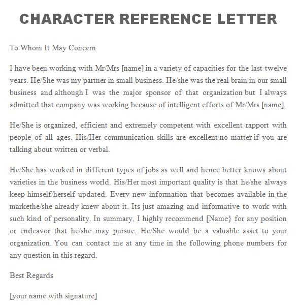 Professional Character Reference Letter  Samples And Tips  All