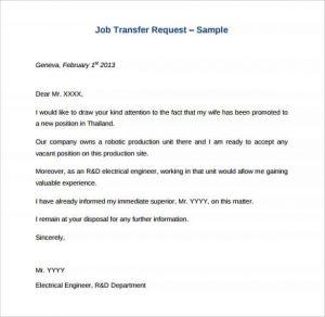 HR Transfer letters