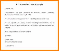 Promotion letter to manager template