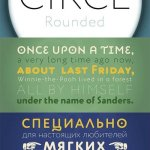 Circe Rounded Font