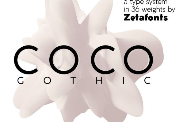 Coco Gothic Font Family