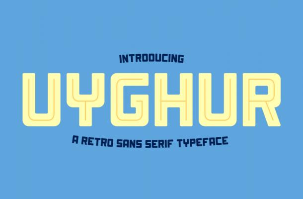 Uyghur Retro Font