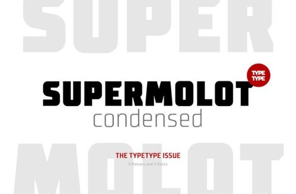 TT Supermolot Condensed Font
