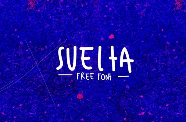 Suela Brush Font
