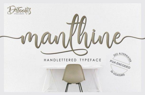 Manthine Handlettered Font