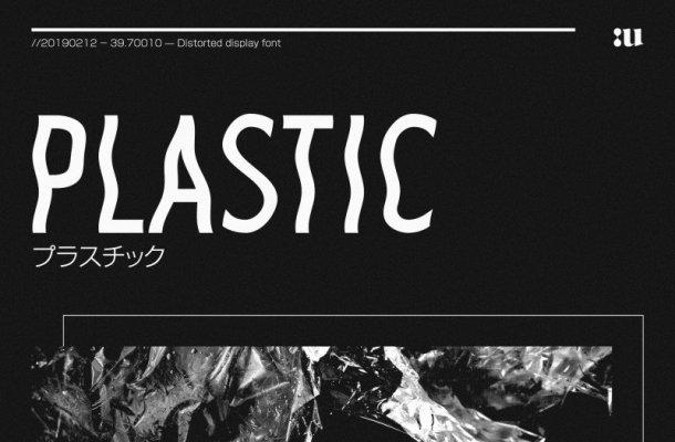 Plastic Sans Font Free