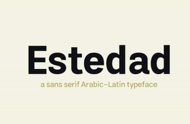 Estedad Font