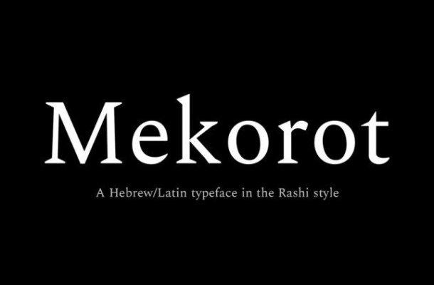 Mekorot Font
