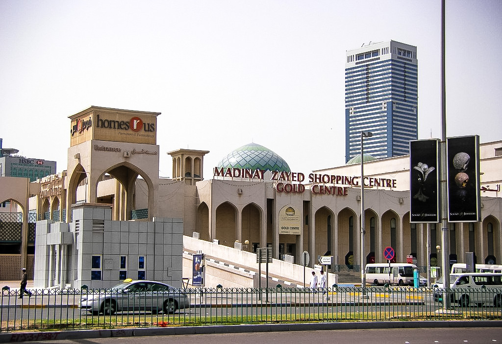 Madinat Zayed Shopping Centre - Top Attractions of Abu Dhabi