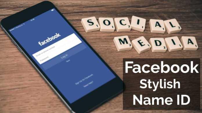Facebook Par Stylish Name id kaise banaye