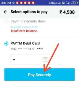 Online Electricity Bill Payment Kaise Kare Apne Mobile Se ?