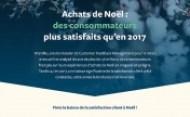 Infographie – La satisfaction client à Noël 2018