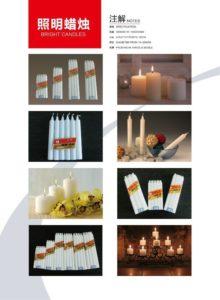 Cheap White Candles