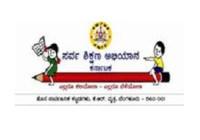 Adarsha Vidyalaya Entrance Hall Ticket