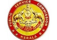 Kerala PSC VEO Result