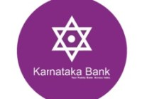 Karnataka Bank PO Hall Ticket