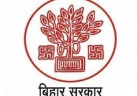 Bihar BTSC JE Recruitment