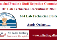 HP Lab Technician Recruitment