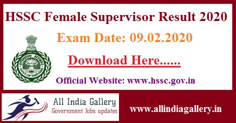 HSSC Female Supervisor Result 2020
