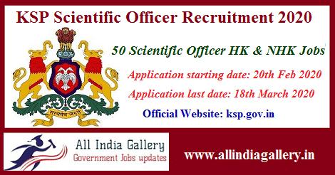 KSP Scientific Officer Recruitment