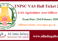 TNPSC VAS Hall Ticket
