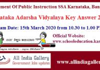 Adarsha Vidyalaya Answer Key 2020