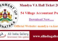 Mandya VA Hall Ticket 2020