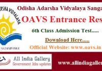 Odisha Adarsha Vidyalaya Admission Result