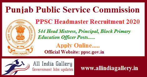 PPSC Headmaster Recruitment 2020