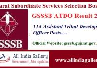 GSSSB ATDO Result 2020
