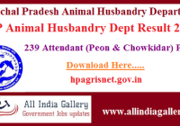 HP Animal Husbandry Department Result 2020