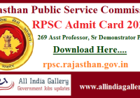 RPSC Assistant Professor Admit Card 2020