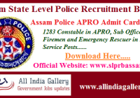 Assam Police APRO Admit Card 2020