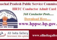 HRTC Conductor Admit Card 2020