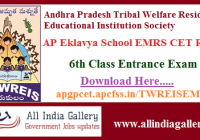 AP Eklavya School Result
