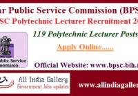 BPSC Polytechnic Lecturer Recruitment 2020