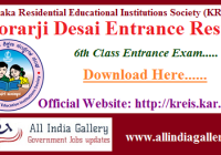 Morarji Desai Entrance Result