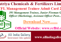 RCFL Management Trainee Admit Card 2020