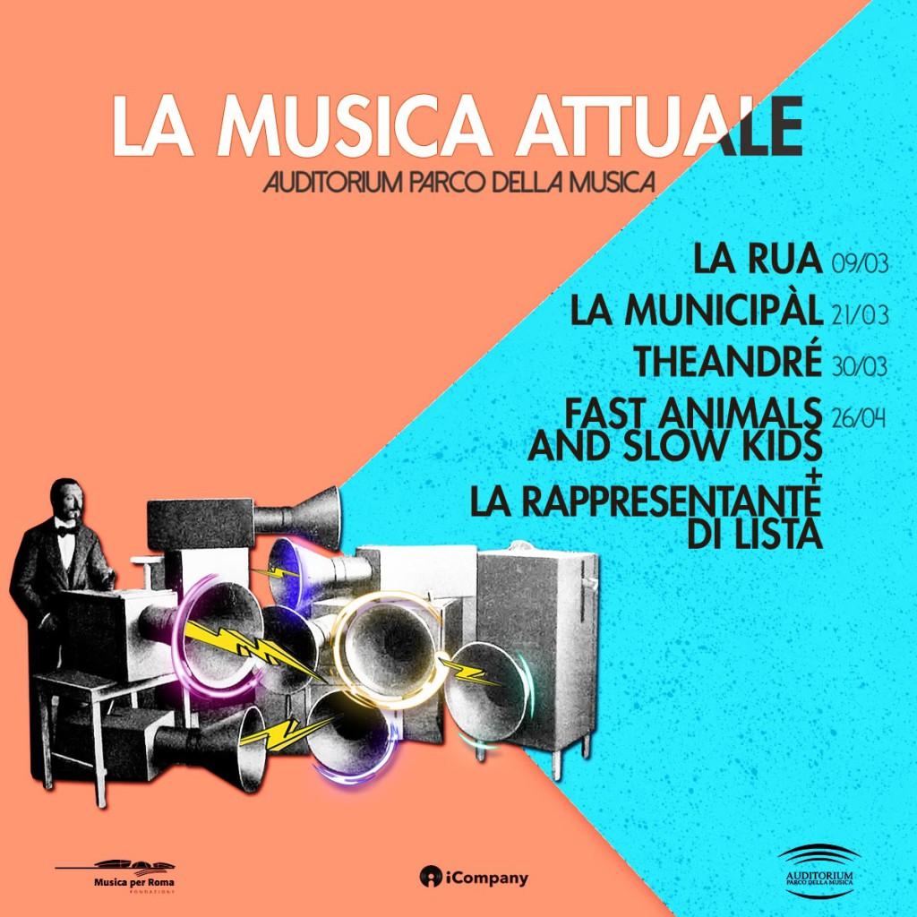 2LMA-auditorium-quadrata
