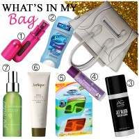 What's in my Bag: The Beauty Edition