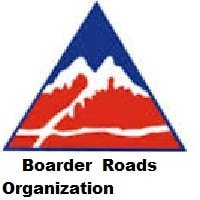 Border Roads Organisation Recruitment