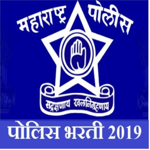 Apply Online form Maharashtra Police Constable & Driver bharti recruitment 2020-2019