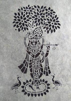 Sanjhi Art Lord Krishna Playing Wall Hanging