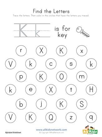 Find The Letter K Worksheet All Kids