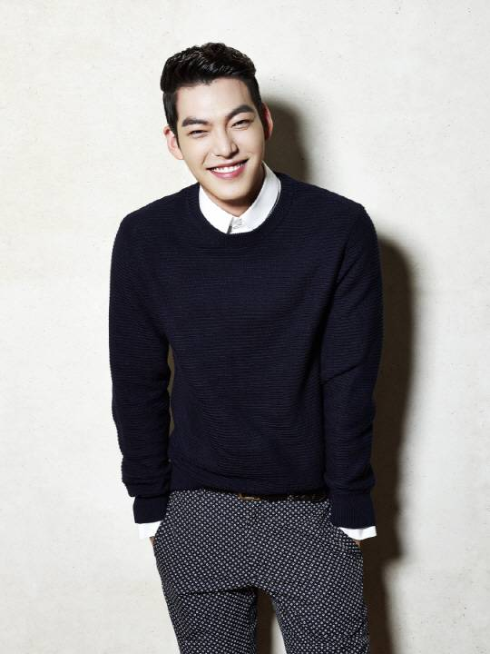 Kim Woo Bin to continue on first fan meeting tour in Asia ...